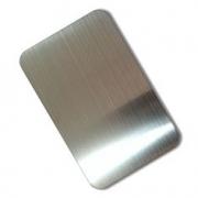 استنلس استیل - استیل نگیر - استیل بگیر - فولاد ضد زنگ -stainless steel